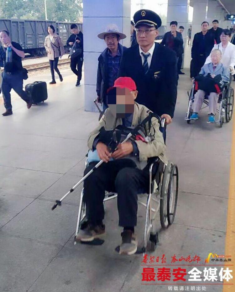 """泰山站提供""""专属服务"""" 帮助行动不便老人出站"""