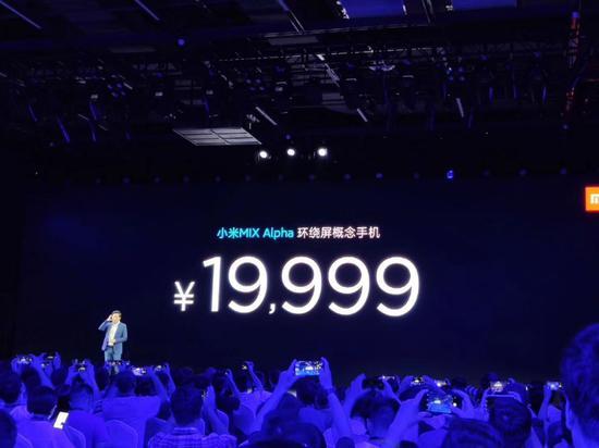 19999元5G手机横空而出!小米的发布会让网友吵翻了