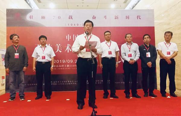 壮丽70载,奋斗新时代——中国·山东工艺美术大师精品展在山东博物馆盛大开幕
