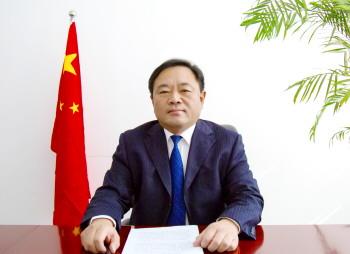 以抓落实的决心和韧劲推动淄博文昌湖区高质量发展