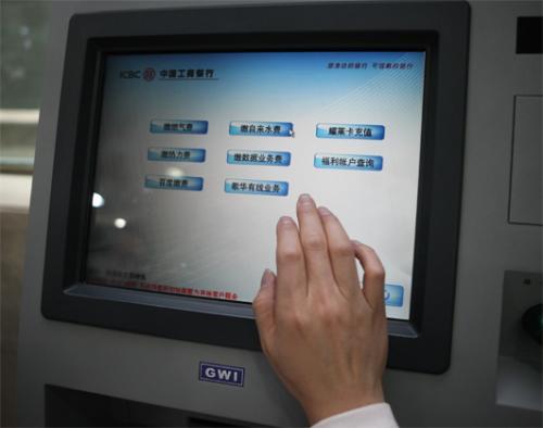 淄博首个24小时公安自助服务区投入试运行 多项业务可全天自助办理