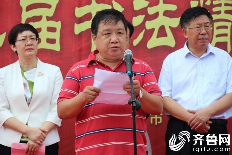 滨州市书法家协会常务副主席陈杰宣优秀奖作者及优秀组织奖名单