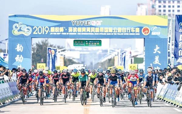 品牌赛事打造又迎新锐 环滨州黄河风情带国际公路自行车赛举行