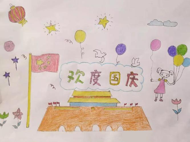 绘画 手抄报 刻纸 刻瓷德州特教学生喜迎国庆