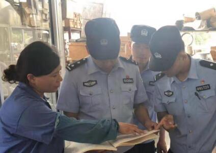 强化易制毒化学品管控 淄博1家单位被处罚