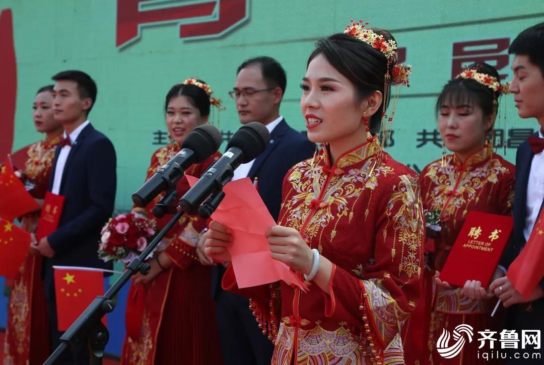 """新人代表宣读""""昌邑市节俭办婚礼文明新婚俗""""倡议书"""