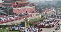 庆祝新中国?#38378;?0周年大会举行