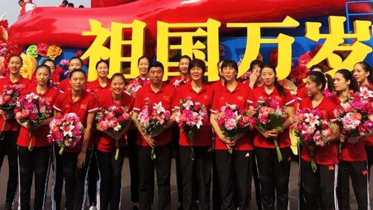 光荣!中国女排乘坐花车参与国庆庆典