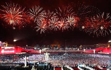 庆祝中华人民共和国?#38378;?0周年联欢活动在京举行