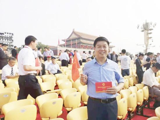 东岳集团董事长张建宏受邀参加国庆观礼 为祖国强大而努力奋斗