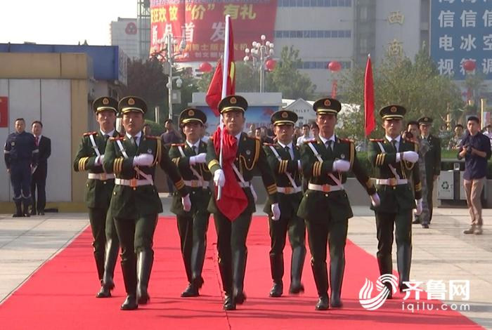 素材聊城举行庆祝新中国成立70周年国庆升旗仪式[00-00-16][20191001-184510795].jpg