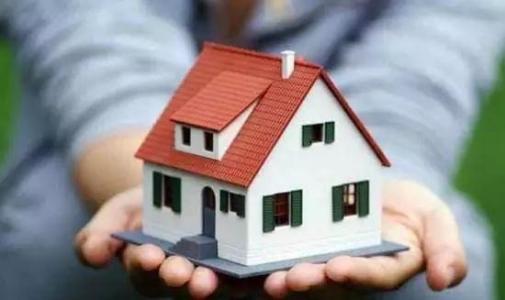 淄博最新住房保障标准征求意见 申请家庭须同时具备三方面条件