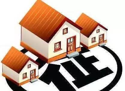 淄博市拟出台国有土地上房屋征收补偿补助标准