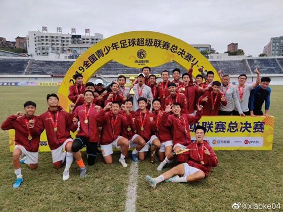 鲁能足校:U15红队、U13红队青超联赛双双夺冠