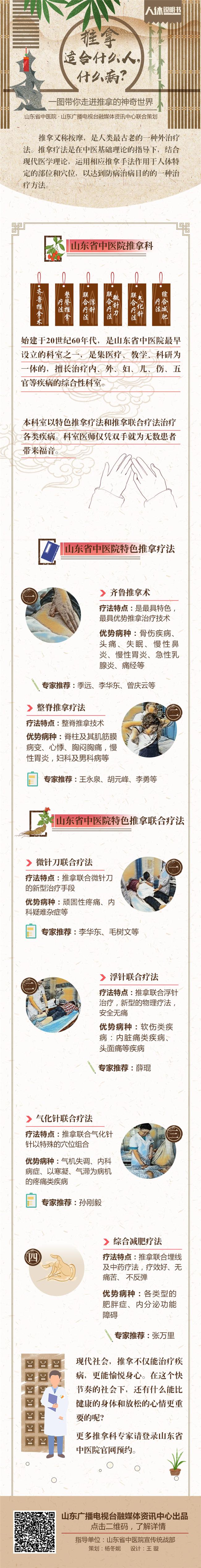 微信图片_20191010150649_副本