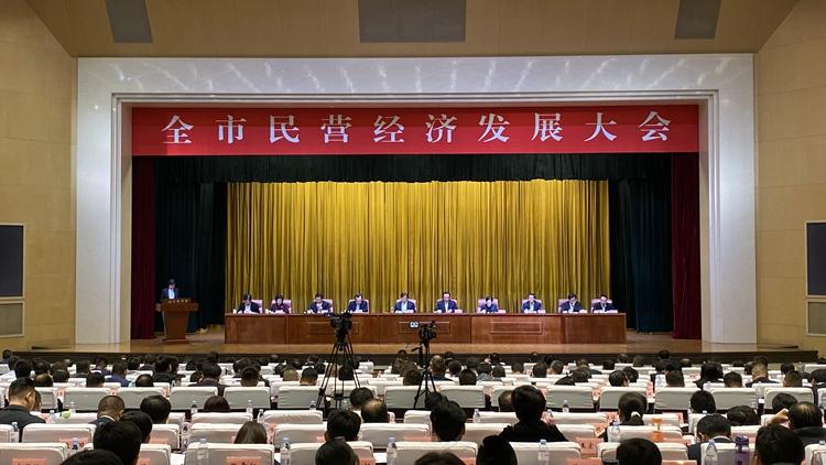 突出贡献、动能转换、乡村振兴……济南表扬50家优秀民营企业
