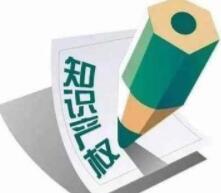 淄博首家知识产权贯标畜牧农业类企业诞生