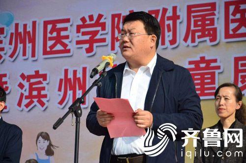 滨医附院党委书记赵景刚致辞