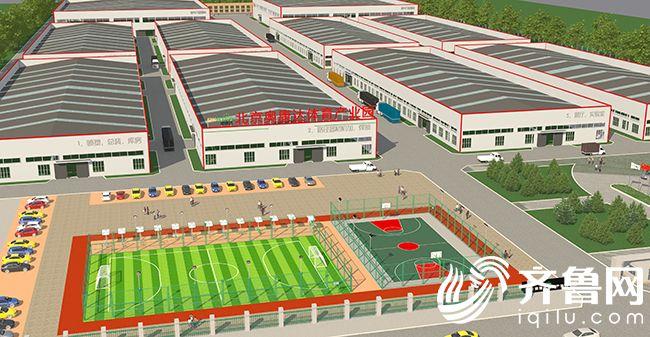 奥康达体育产业园项目