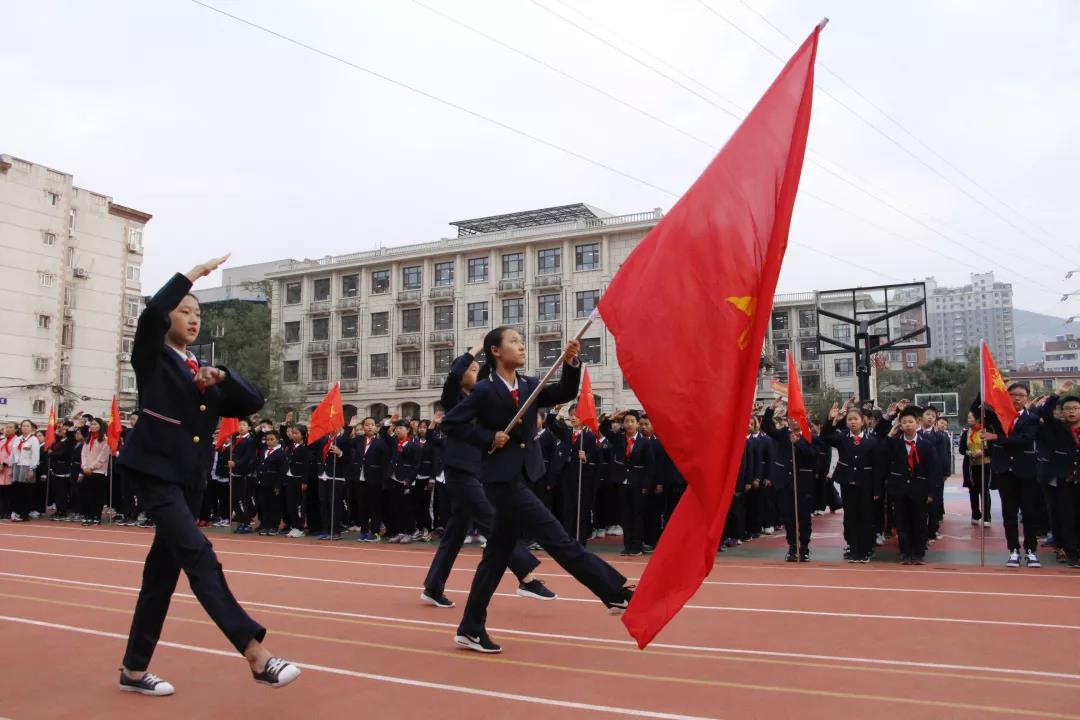 红领巾心向党 济南东方双语实验学校举行庆祝建队节主题队日活动