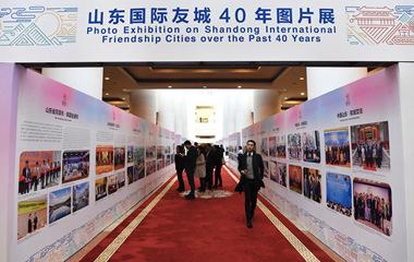 """33国外宾友人""""打卡""""山东国际友城40年?图片展"""