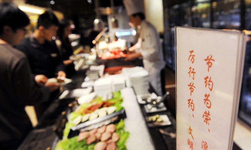 今年我国餐饮规模预计突破4.6万亿元