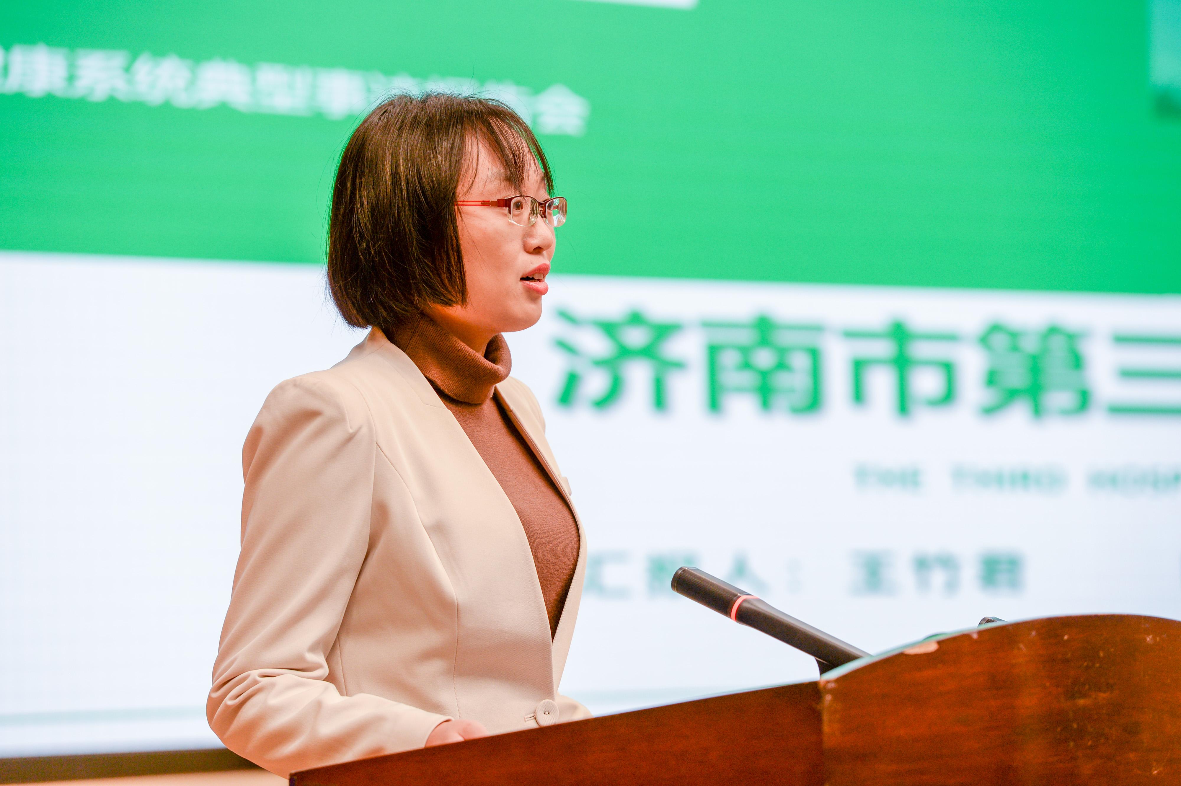 王竹君講述濟南市第三人民醫院呼吸內一科的主任王睿事跡
