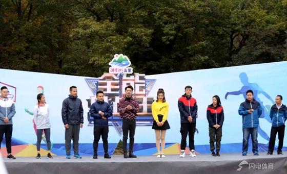 山东电视体育频道《全能挑战王》云蒙景区正式开拍