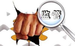 吸引老年人竞相体验 一公司藏身张店紫荆园小区涉虚假宣传被罚