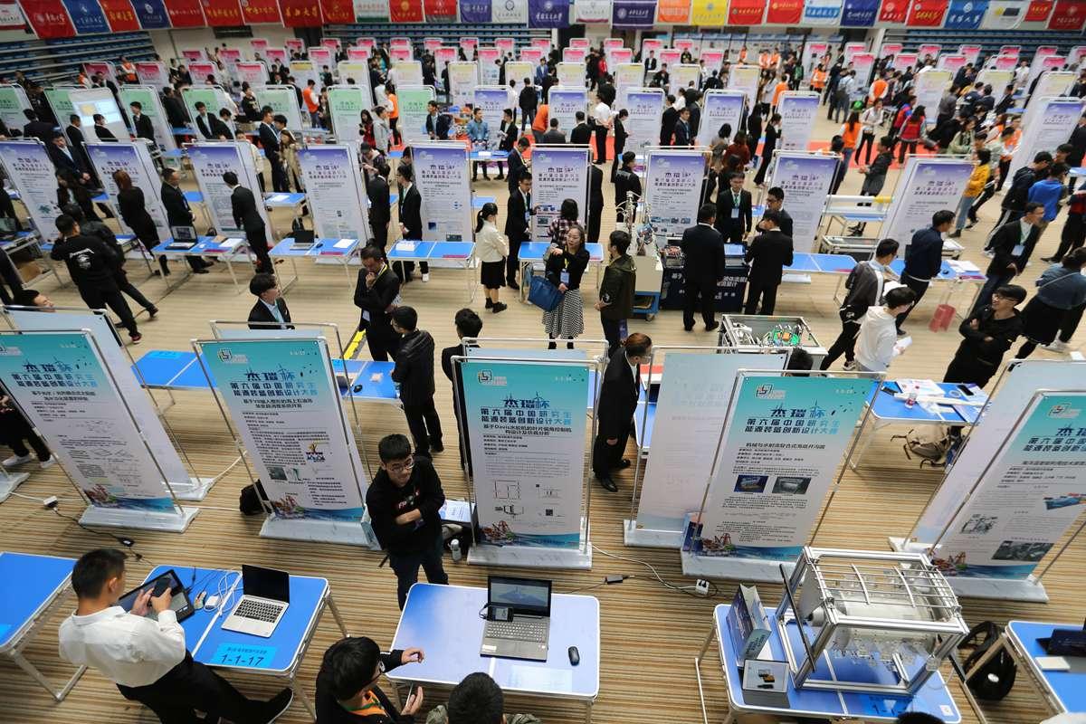 中国研究生能源装备创新设计大赛