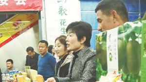 淄博贫困地区农产品产销对接会举行 20名镇长齐聚叫卖农产品