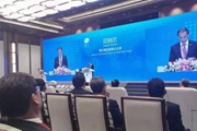 跨國公司領導人青島峰會