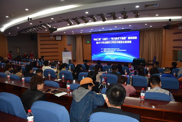 """""""华佗工程""""公益行--""""听力技术下基层""""巡讲活动暨2019年全国听力学技术规范化培训班在聊城举行"""