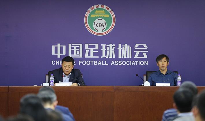 中国足协学习习近平总书记致中国女排重要贺电精神
