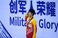 破纪录夺冠!军运会山东泳坛小将杨浚瑄女子100米自由泳摘金