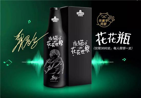 """天猫双11预售老友相聚 青岛啤酒""""夜猫子""""铝瓶全新升级"""