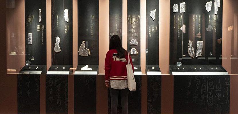 """""""证古泽今——甲骨文文化展""""亮相国博"""