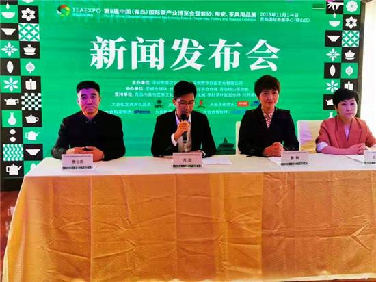 品茗话茶寻韵琴岛 第八届青岛茶博会将于11月1日启幕
