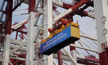 新開8條航線 東南亞集裝箱航線青島港首航