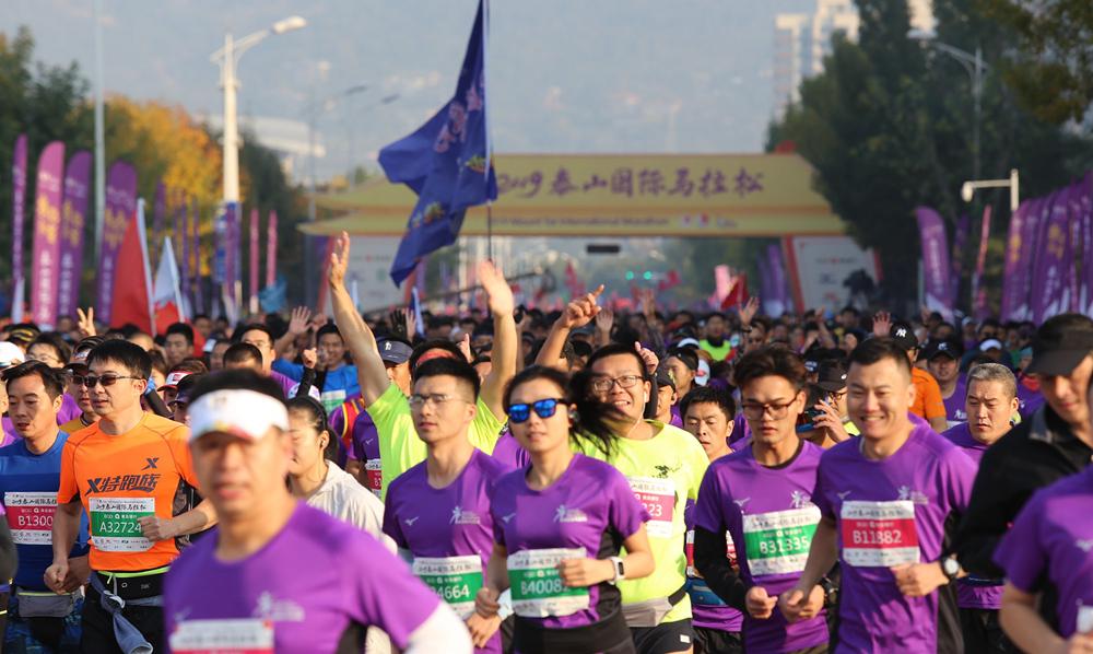 2019泰山国际马拉松 问鼎五岳之巅!