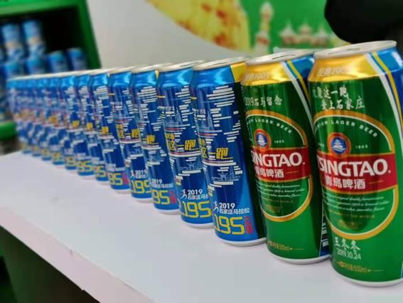 """""""石""""在鲜活 """"罐""""名奔跑 青岛啤酒助阵2019石家庄马拉松"""