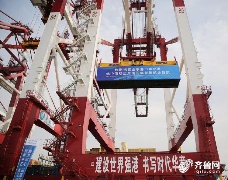 10月26日,山东省港口集团•地中海航运公司青岛港东南亚集装箱航线正式首航。(张进刚  摄1)电话 13854260100.jpg