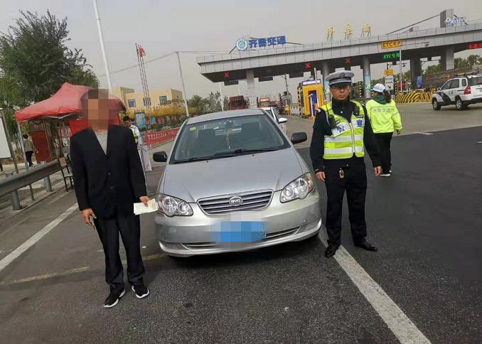 聊城高速交警查处一起准驾车型不符的交通违法行为
