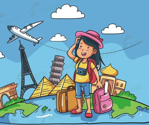 入會交保證金就能免費游世界 消費者們,交錢需謹慎!