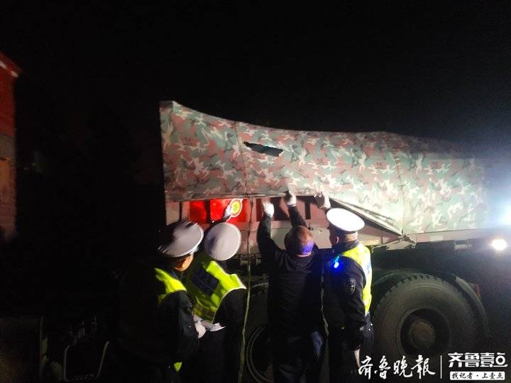 24小时不分时段巡逻检查!泰安警方持续开展泰山石禁运集中整治