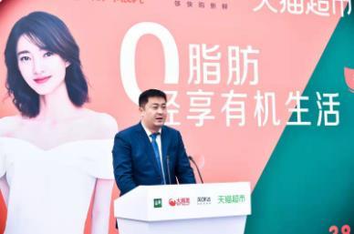 伊利集团副总裁刘春喜现场致辞