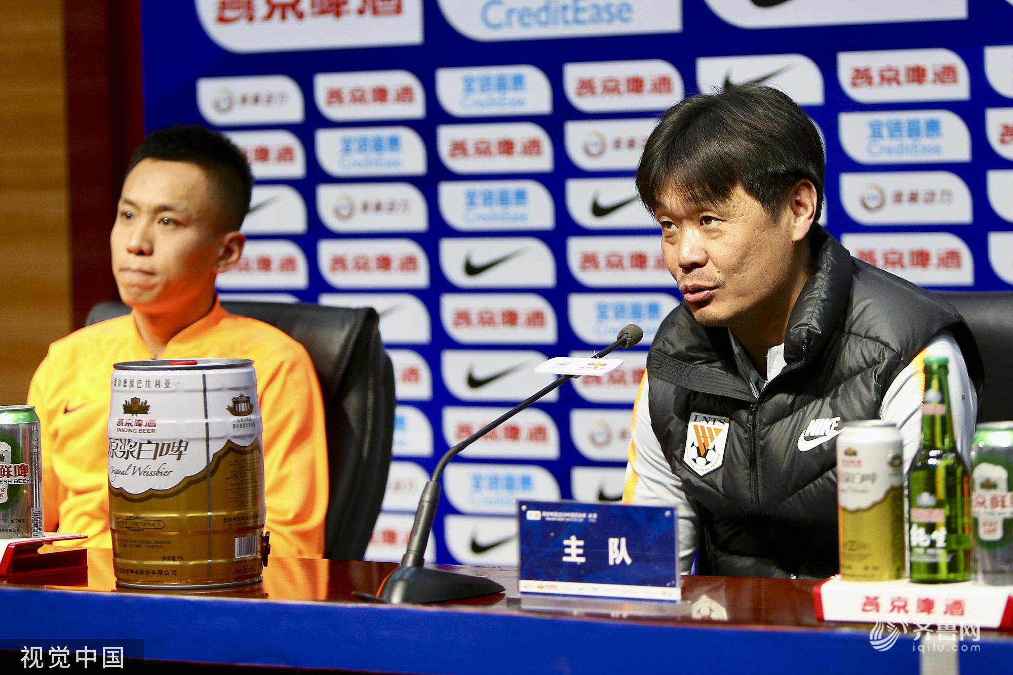 2019足协杯决赛首回合前瞻:山东鲁能召开发布会