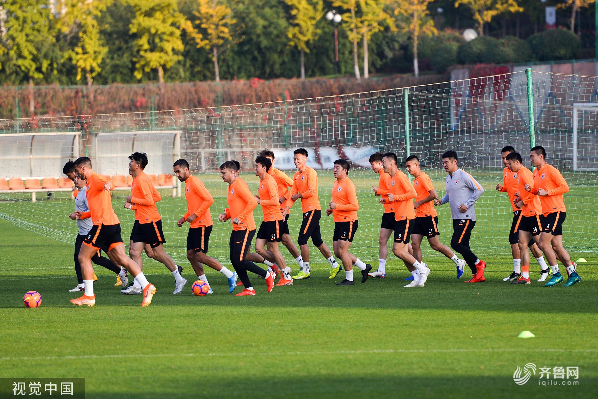 2019足协杯决赛首回合前瞻:山东鲁能训练备战