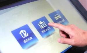 淄博高新区交警大队车管所11月4日至8日暂停办理车驾管业务