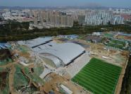 逐梦省运·活力日照 | 探访日照体育公园建设背后的故事